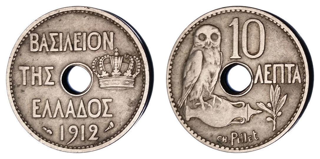 Otkup grčkih kovanica
