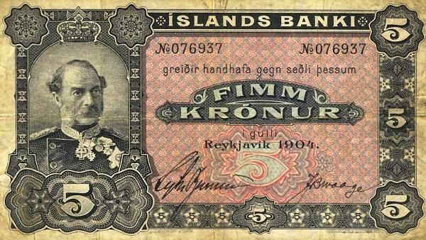 Otkup islandskih novčanica