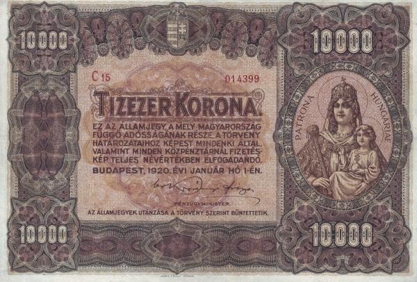 Otkup mađarskih novčanica