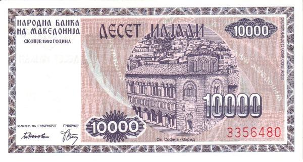 Otkup makedonskih novčanica