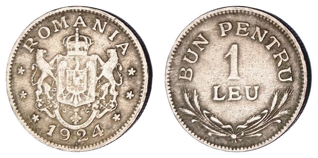 Otkup rumunjskih kovanica