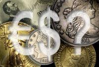 vijednost starih kovanica