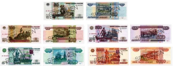 zamjena ruskih rublji
