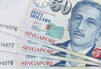 zamjena singapurskih dolara
