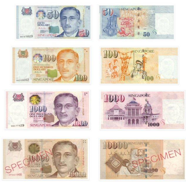 otkup singapurskih dolara