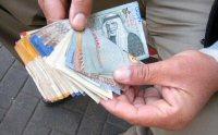 zamjena jordanskih dinara