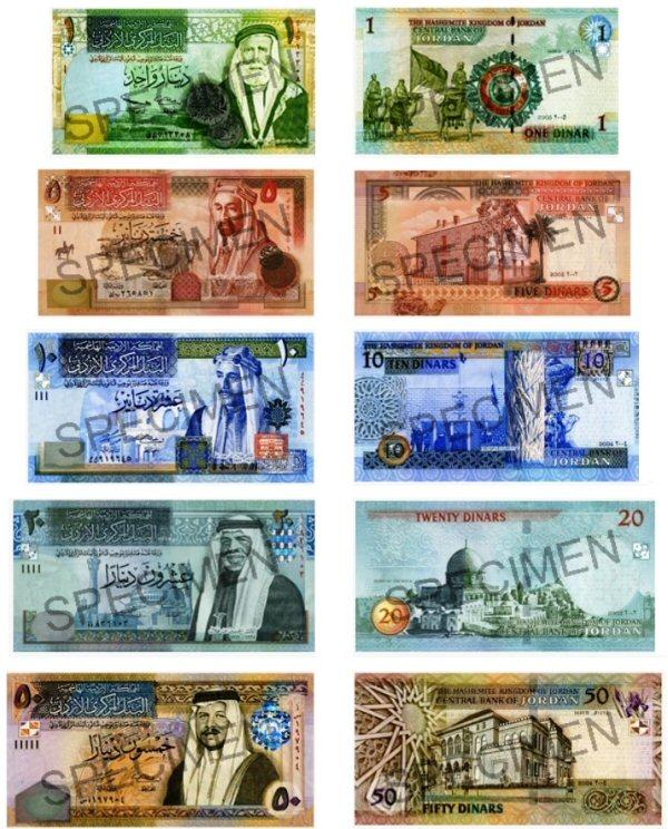 otkup jordanskih dinara