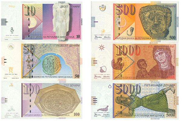 otkup makedonskih denara