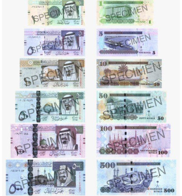 otkup saudijskih rijala
