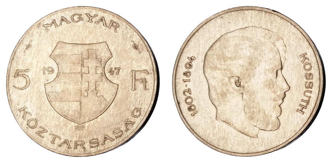 Mađarska 5 forinti 1947 - srebro