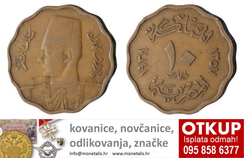 EGYPT 10 milliemes 1938 VF - OTKUP NUMIZMATIKE - 095 858 6377 - www.monetalis.hr