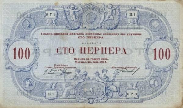 otkup-novcanica-crne-gore
