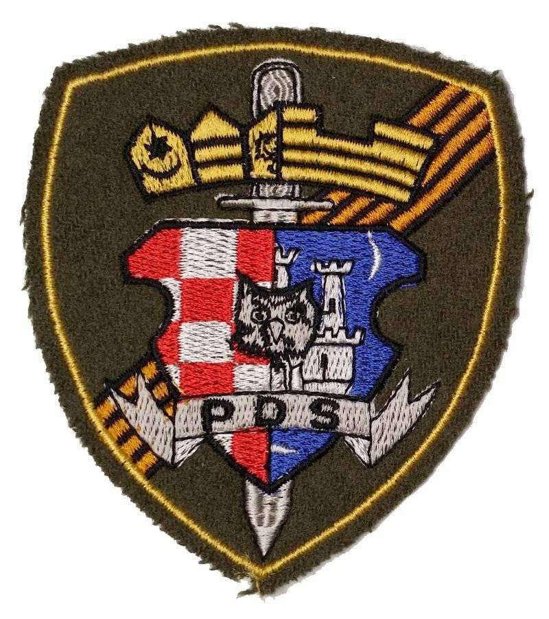 Otkup platnenih vojnih oznaka (našivki) 095 858 6377