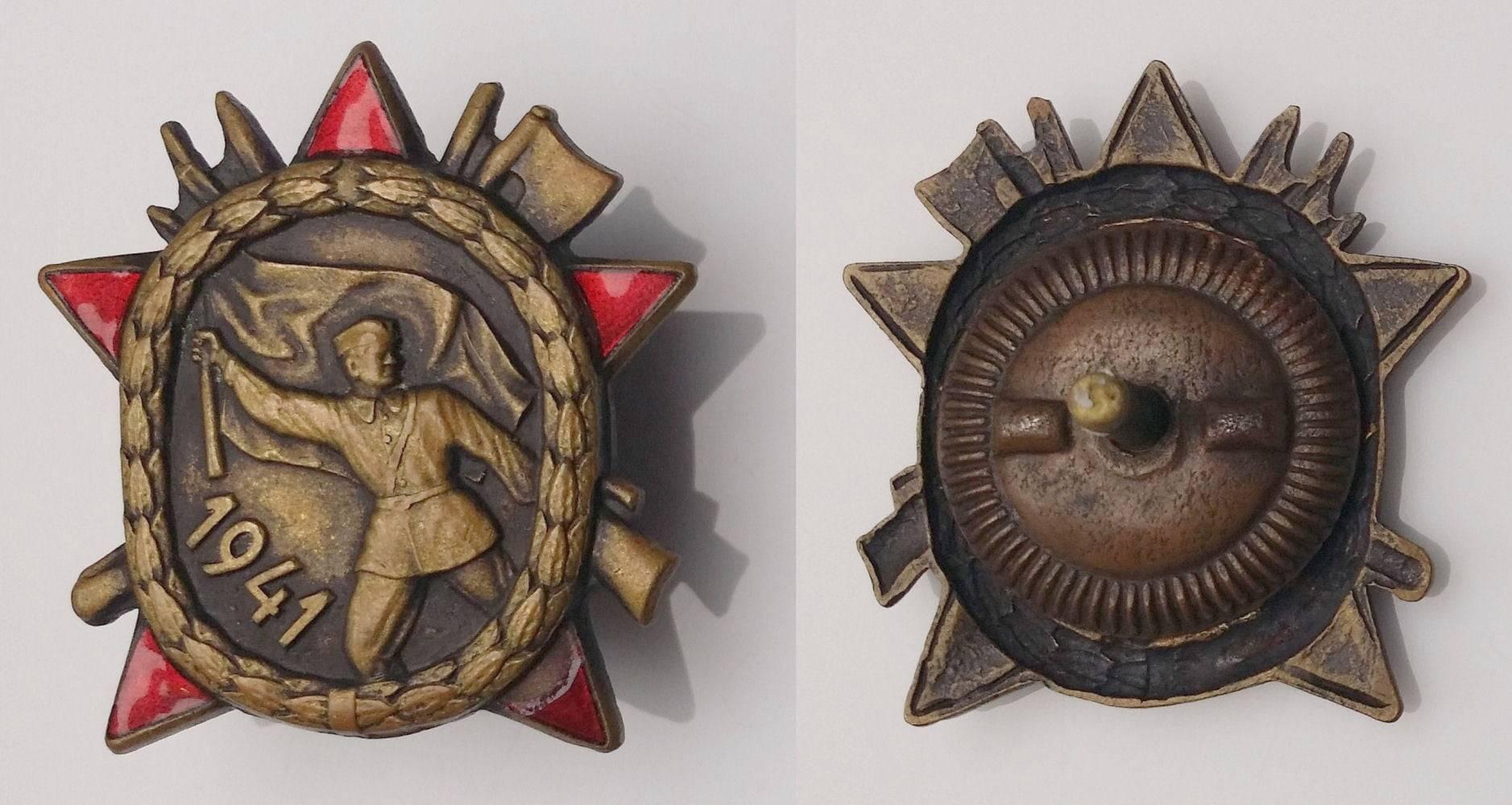 Otkup odlikovanja: Jugoslavensko odlikovanjePartizanska spomenica (ruski tip)