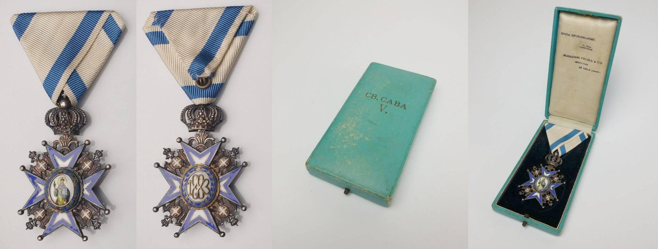 Otkup odlikovanja: Jugoslavensko / srpsko odlikovanje Orden Sv. Save