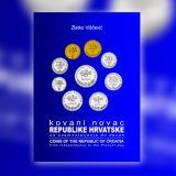 Kovani novac Republike Hrvatske od osamostaljenja do danas