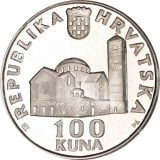 Otkup numizmatike u Zagrebu