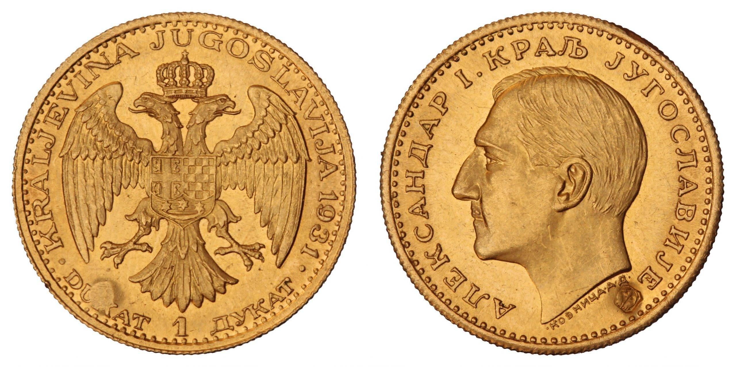 Otkup zlatnih dukata - 095 858 6377
