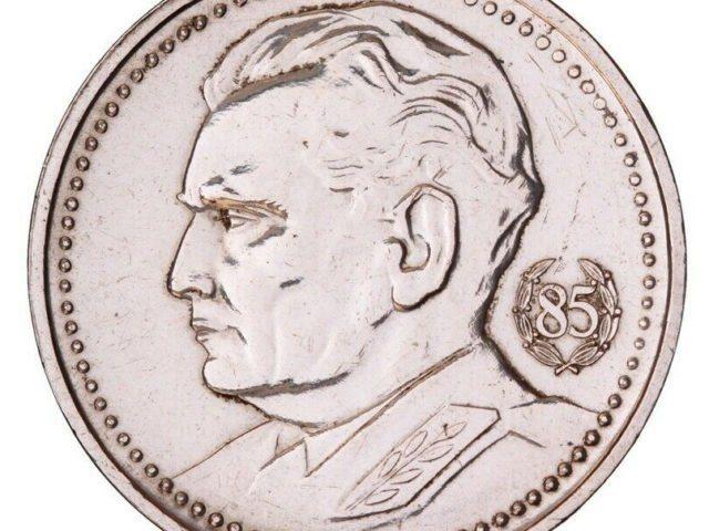 https://www.monetalis.hr/wordpress/wp-content/uploads/2020/03/2-Otkup-srebrnjaka-Jugoslavija-200-dinara-1977-Josip-Broz-Tito-095-858-6377-640x480.jpg