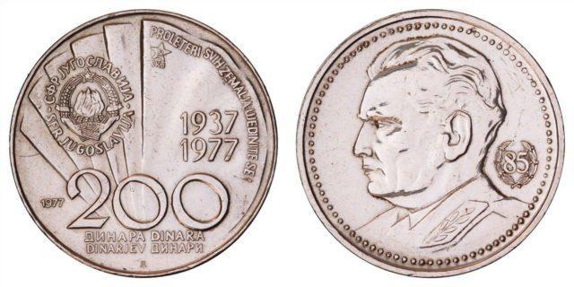 Otkup srebrnjaka - Jugoslavija 200 dinara 1977 - Josip Broz Tito - 095 858 6377