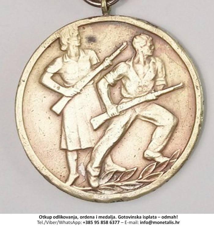Otkupljujemo odlikovanje Medalja najboljem u predvojničkoj obuci  - 095 858 6377