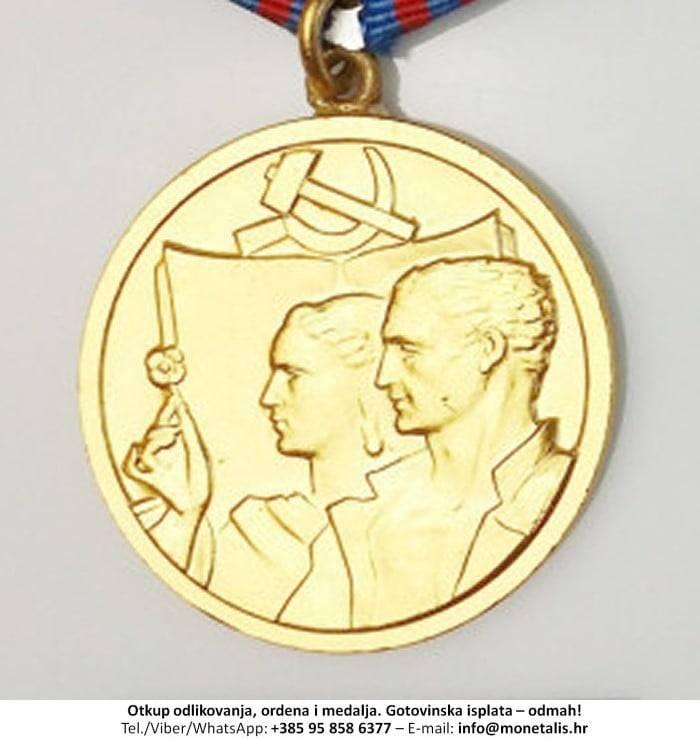 Otkupljujemo odlikovanje Medalja rada - 095 858 6377