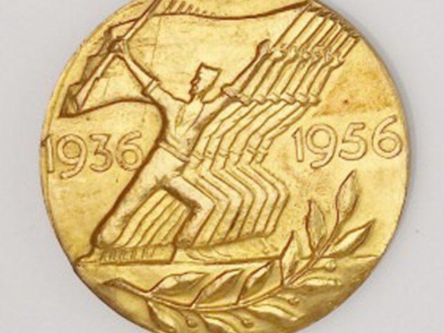 https://www.monetalis.hr/wordpress/wp-content/uploads/2020/03/otkup-medalja-saveza-boraca-za-jugoslavene-u-internacionalnim-brigadama-u-spanjolskoj-mala-640x480.jpg