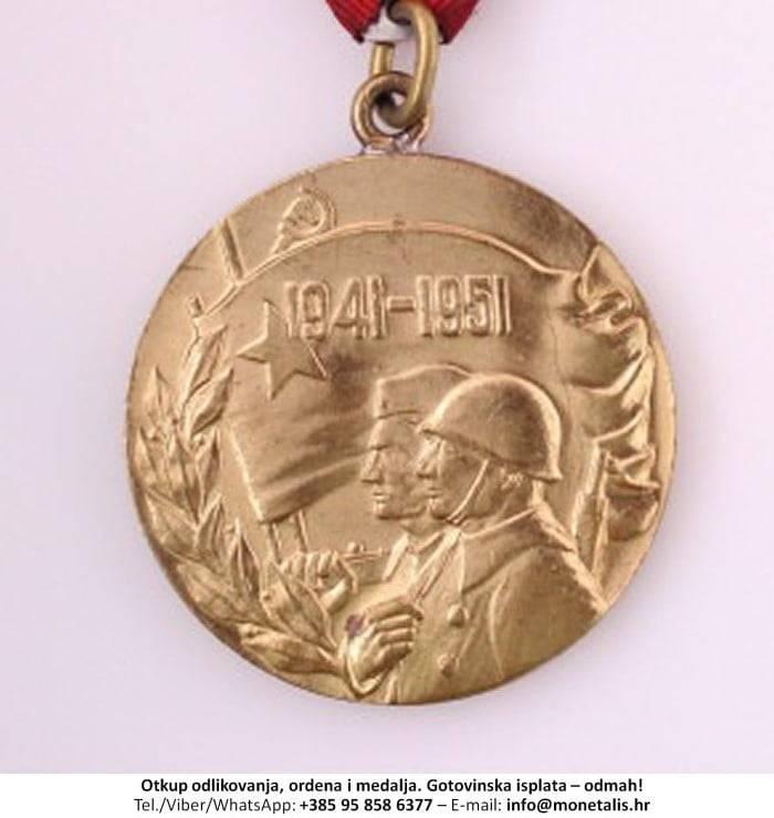 Otkupljujemo odlikovanje Medalja za 10 godina Jugoslavenske narodne armije - 095 858 6377