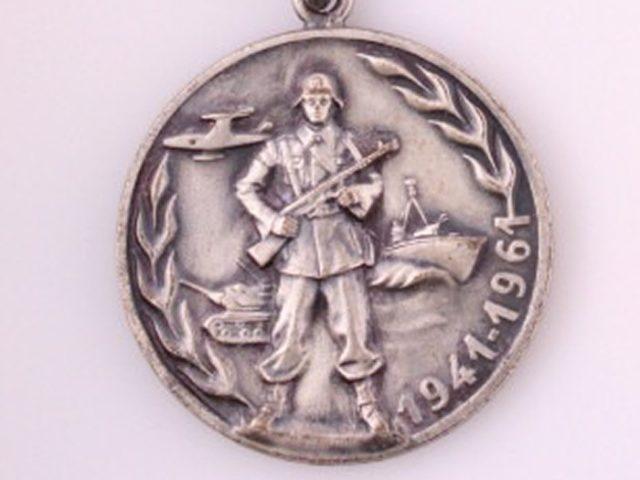 https://www.monetalis.hr/wordpress/wp-content/uploads/2020/03/otkup-medalja-za-20-godina-jugoslavenske-narodne-armije-mala-640x480.jpg