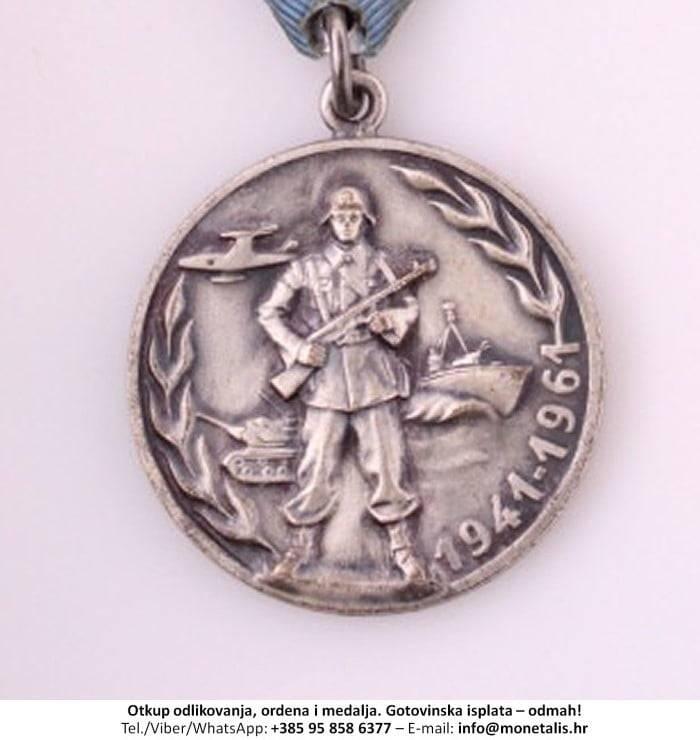 Otkupljujemo odlikovanje Medalja za 20 godina Jugoslavenske narodne armije - 095 858 6377