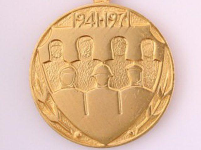 https://www.monetalis.hr/wordpress/wp-content/uploads/2020/03/otkup-medalja-za-30-godina-jugoslavenske-narodne-armije-mala-640x480.jpg