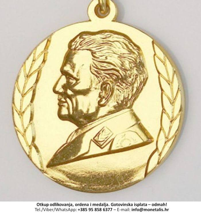Otkupljujemo odlikovanje Medalja za 40 godina Jugoslavenske narodne armije - 095 858 6377