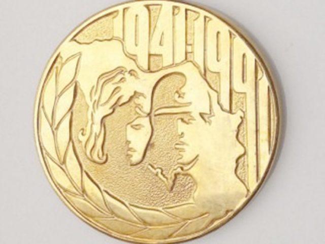 https://www.monetalis.hr/wordpress/wp-content/uploads/2020/03/otkup-medalja-za-50-godina-jugoslavenske-narodne-armije-mala-640x480.jpg