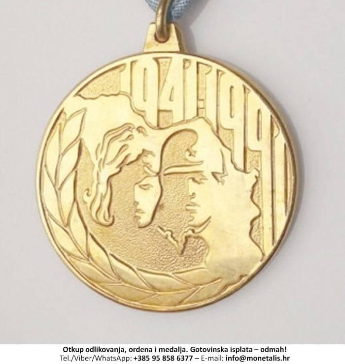Otkupljujemo odlikovanje Medalja za 50 godina Jugoslavenske narodne armije - 095 858 6377