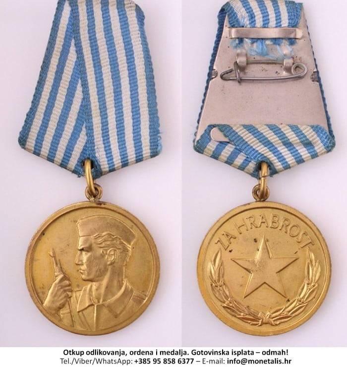 Otkupljujemo odlikovanje Medalja za hrabrost - 095 858 6377