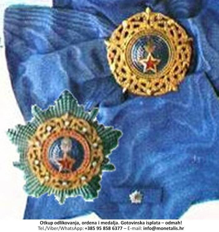 Otkupljujemo odlikovanje Orden jugoslavenske velike zvijezde - 095 858 6377