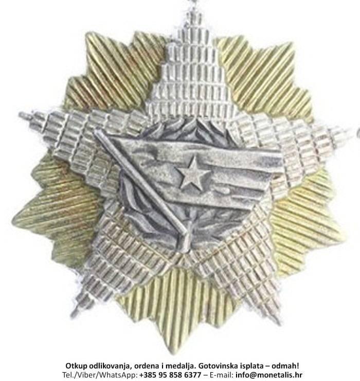 Otkupljujemo odlikovanje Orden jugoslavenske zastave sa zlatnom zvijezdom (IV. red) - 095 858 6377