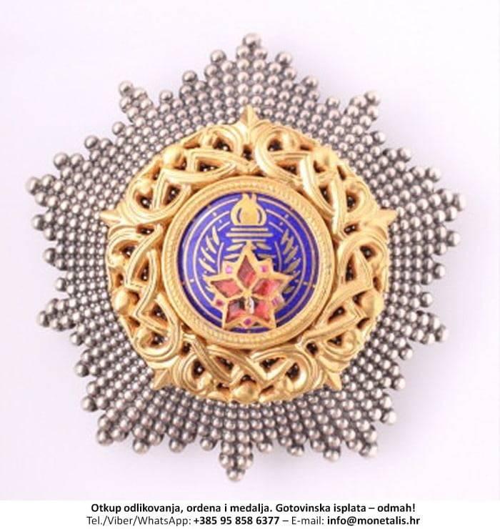 Otkupljujemo odlikovanje Orden jugoslavenske zvijezde sa zlatnim vijencem (II. red) - 095 858 6377