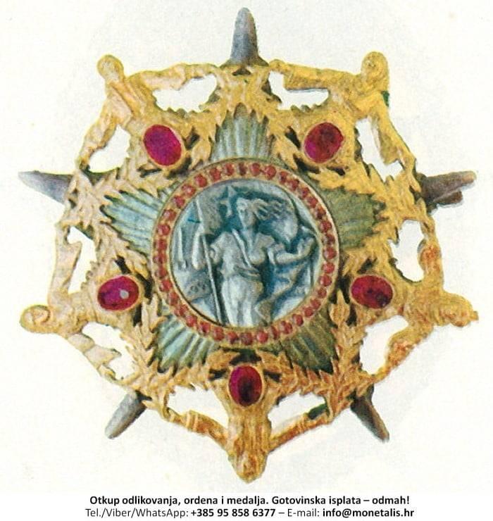 Otkupljujemo odlikovanje Orden junaka socijalističkog rada  - 095 858 6377