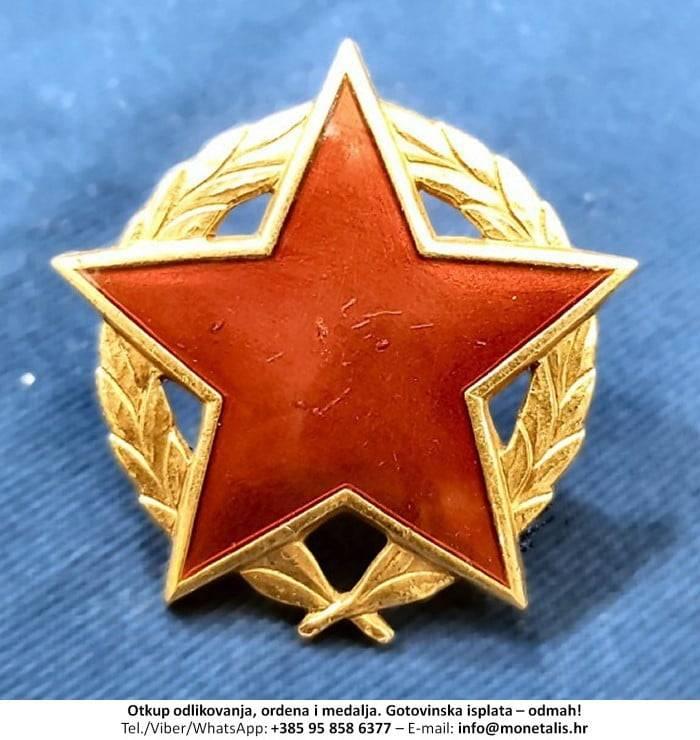 Otkupljujemo odlikovanje Orden partizanske zvijezde sa zlatnim vijencem (I. red) - 095 858 6377