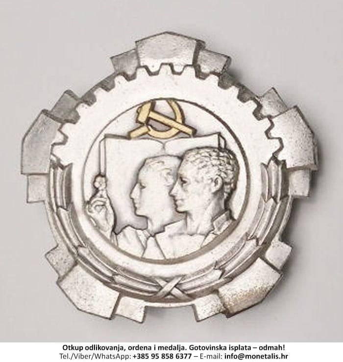 Otkupljujemo odlikovanje Orden rada sa srebrnim vijencem (III. red) - 095 858 6377