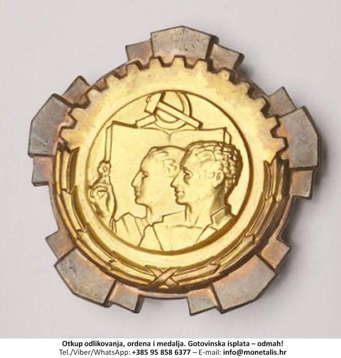 Otkupljujemo odlikovanje Orden rada sa zlatnim vijencem (II. red) - 095 858 6377