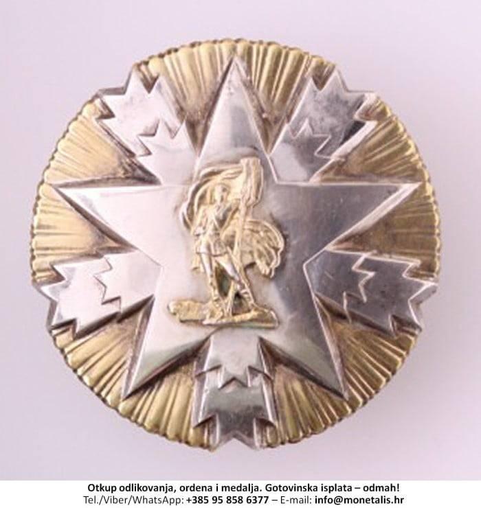 Otkupljujemo odlikovanje Orden zasluga za narod sa srebrnim zrakama (II. red) - 095 858 6377