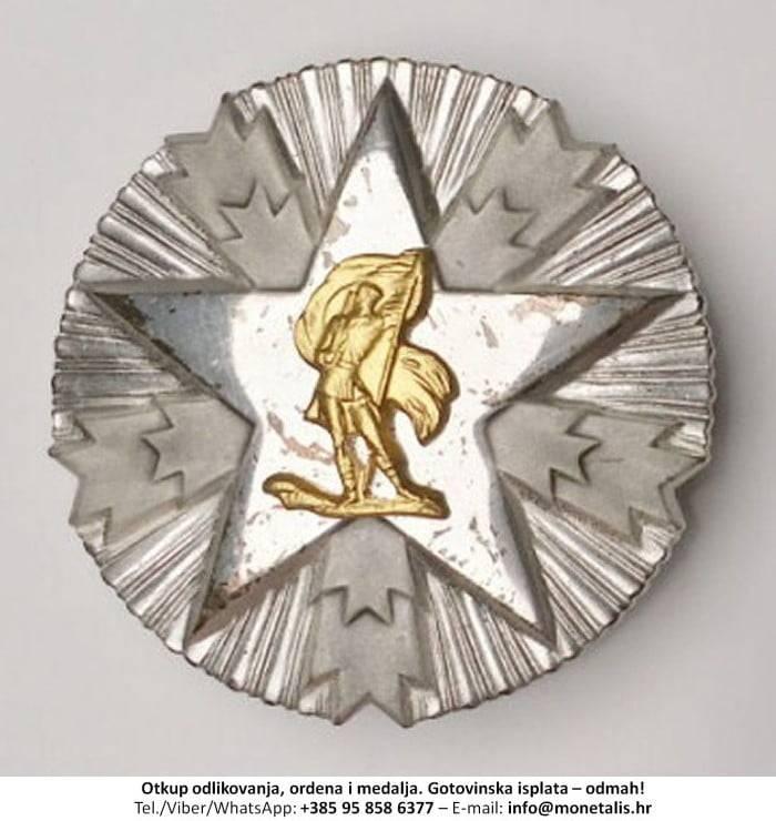 Otkupljujemo odlikovanje Orden zasluga za narod sa srebrnom zvijezdom (III. red) - 095 858 6377