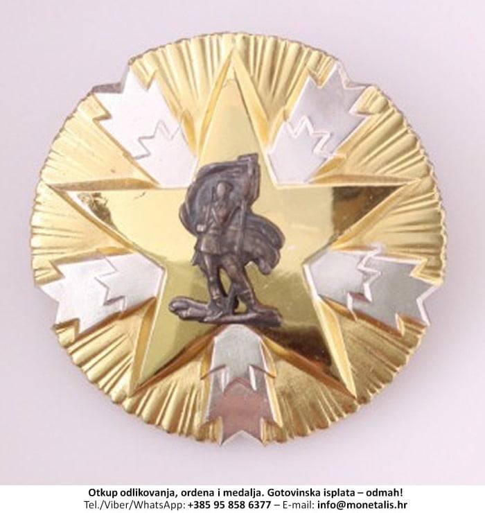 Otkupljujemo odlikovanje Orden zasluga za narod sa zlatnom zvijezdom (I. red) - 095 858 6377