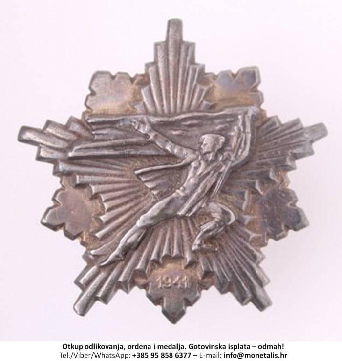 Otkupljujemo odlikovanje Partizanska spomenica 1941 - 095 858 6377