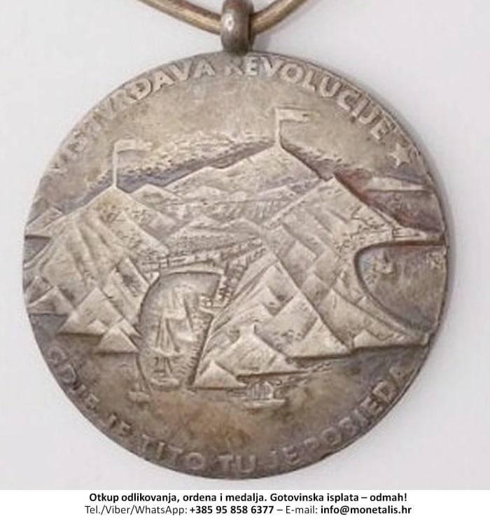 Otkupljujemo medalju Spomenica Vis - 095 858 6377