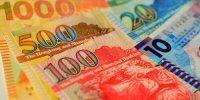 zamjena hongkongških dolara