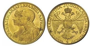 Otkup zlatnih dukata Kraljevine Jugoslavije