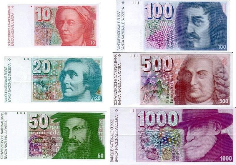 zamjena starih švicarskih franaka